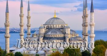 300 rsd vaucer kojim ostvarujte popust na putovanje u Istanbul na dva nocenja