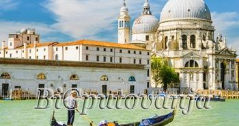 300 rsd vaučer za extra popust na putovanje u Veneciju za 25e