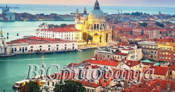500 rsd vaučer za extra popust na putovanje u Veneciju (1 noćenje u htl 3* sa doručkom i prevoz) za 49e