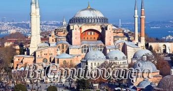 ISTANBUL - 6 dana /3 noći