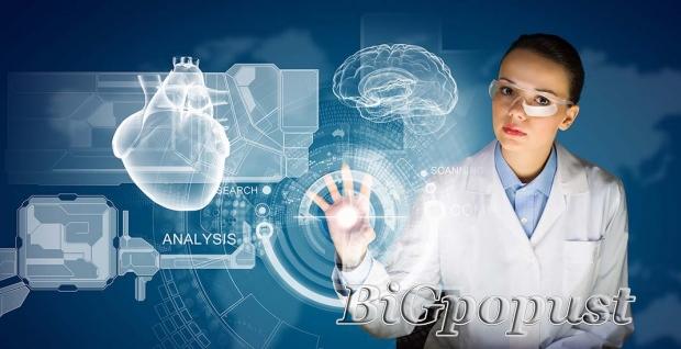 1200, rsd, za, magnetnokvantnu, analizu, sa, aqmat, analizatorom, dijagnostika, , saveti, o, zdravoj, ishrani, u, studiju, trag, prirode,