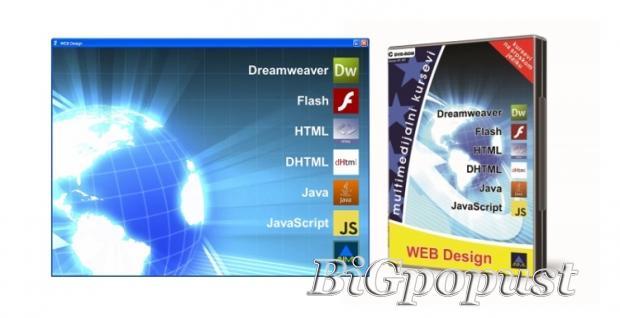 1200, rsd, za, komplet, od, , 6, kurseva, za, web, design, na, jednom, dvdu, ,