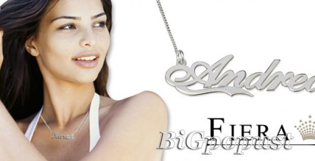 1790, rsd, za, srebrnu, ogrlicu, sa, priveskom, u, obliku, imena, u, zlatari, fiera, na, bulevaru,
