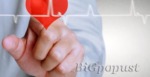 2100, rsd, za, 24h, holter, monitoringom, za, pritisak, , u, specijalistikoj, internistikoj, , ordinaciji, cardio, mm