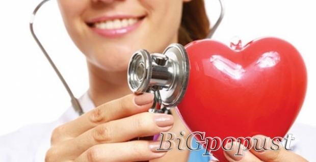 2100, rsd, za, internistiki, pregled, , ekg, , reumatoloki, pregled, u, ordinaciji, dr, balti, u, zemunu