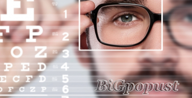 2500, rsd, pregled, specijaliste, oftalmologa