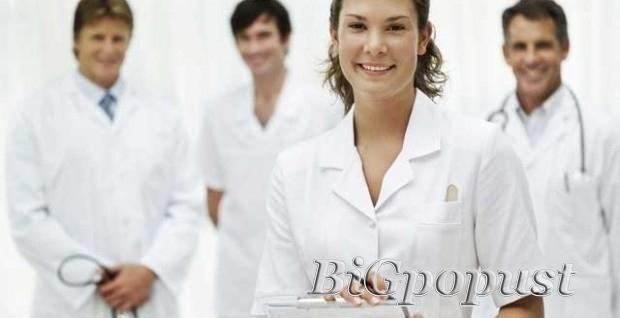 2500, rsd, profesorski, reumatoloki, pregled,