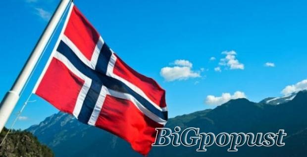 2500, rsd, za, online, kurs, norvekog, jezika, , a2, nivo, , sertifikat