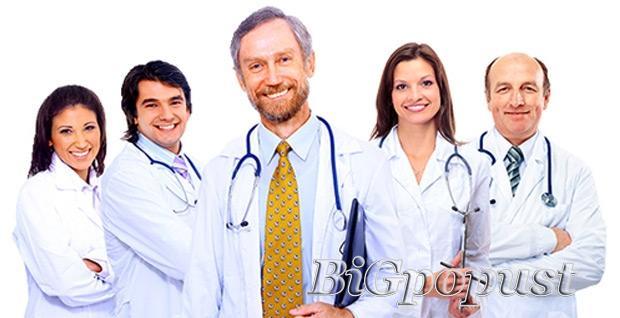 2500, rsd, za, pregled, zavrnog, dela, probavnog, trakta, , anoskopija,
