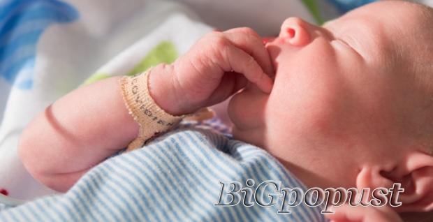 2800, rsd, za, pregled, neonatologa, za, bebe, u, poliklinici, velisavljev
