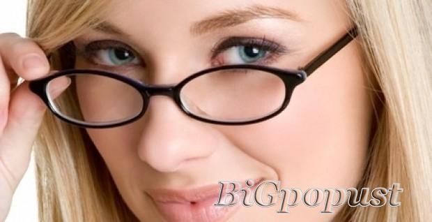 , 2800, rsd, za, specijalisticki, oftamoloski, pregledokvir, naocara, sa, dioptrijskim, staklima