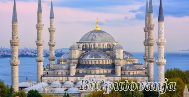 300, rsd, vaucer, kojim, ostvarujte, popust, na, putovanje, u, istanbul, na, dva, nocenja