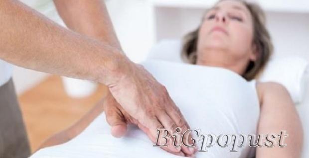3000, rsd, pregled, gastroenterologa,