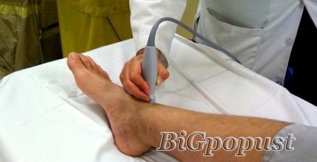 3000, rsd, pregled, ortopeda, sa, ultrazvukom, bolnog, zgloba,