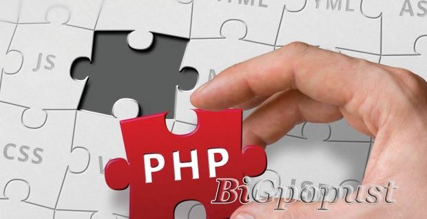3000, rsd, za, online, kurs, php, i, mysql, web, programiranja,