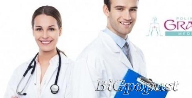 3400, rsd, kompletan, kardioloki, pregled, , ekg, , ultrazvuk, srca