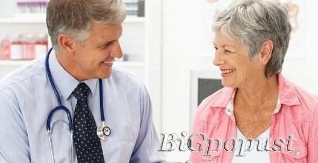 4000, rsd, kardioloki, pregled, sa, kolor, doplerom, srca, i, ekgom,