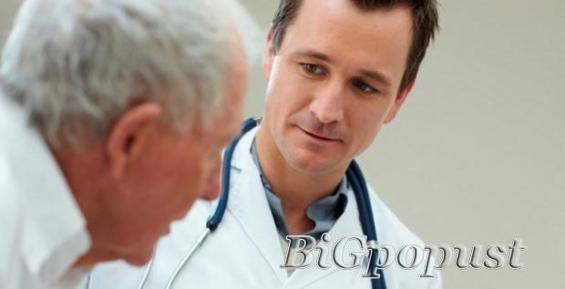 3500, rsd, pregled, urologa, sa, kompletnom, ultrazvunom, dijagnostikom