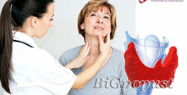 , 2990, rsd, endokrinoloki, pregled, , ultrazvuk, titne, lezde, , analiza, tsh, ft4, i, ft3