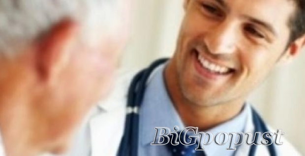 4200, rsd, pregled, urologa, sa, uz, prostate, mokrane, beike, i, testisa,