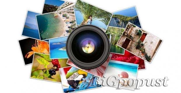 50, fotografija, 10x15cm, po, ceni, od, 500, rsd, u, foto, studio, express, na, vidikovcu