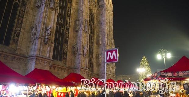500 rsd vaučer za extra popust na putovanje u Milano za Novu godinu (3 noćenja u htl 3* sa doručkom i prevoz) za 119e