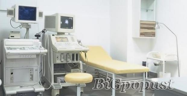 5000, rsd, 4d, ekspertski, ultrazvuk, trudnica