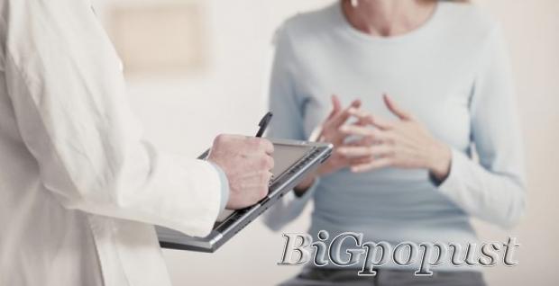 , 5000, rsd, za, premium, sistematski, ginekoloki, paket, pregledginekoloki, uz, papa, kolposkopijacervikalni, i, vaginalni, bris, sa, antibiogramomhormoni, titaste, lezde, t3, t4tshkks