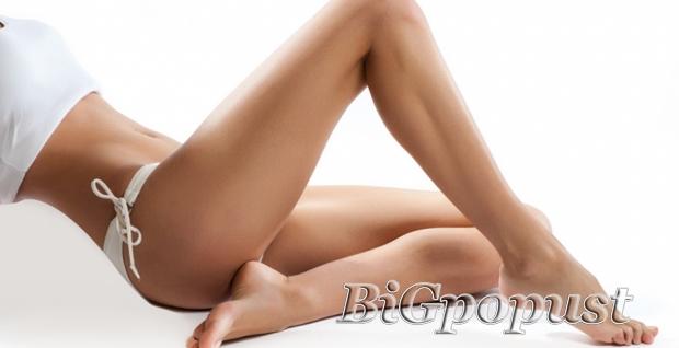 550, rsd, za, komplet, depilaciju, , cele, noge, prepone, ruke, i, nausnice