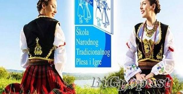 550, rsd, za, mesec, dana, narodnog, tradicionalnog, plesa, i, igre, , folklora, srbije, balkana, i, evrope