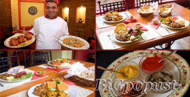 580, rsd, za, dve, porcije, svinjetine, sa, karijem, , salata, , dva, deserta, u, novom, indijskom, restoranu, diwali, mahal,