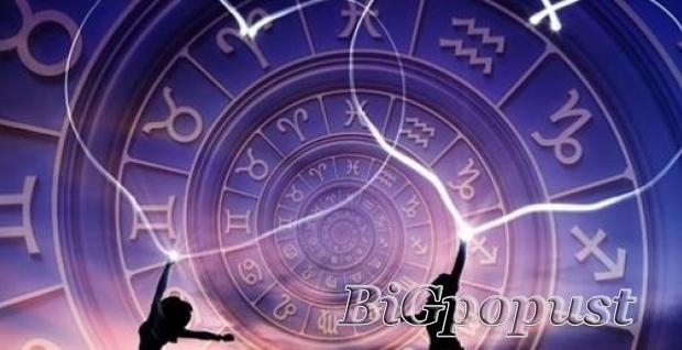 600, rsd, astroloki, opis, budueg, partnera