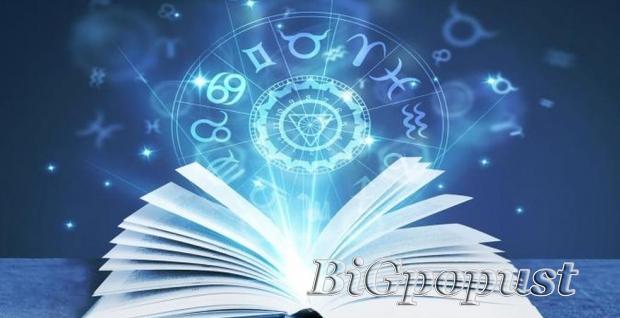 600, rsd, za, osnovni, dopisni, kurs, natalne, astrologije, , sertifikat,