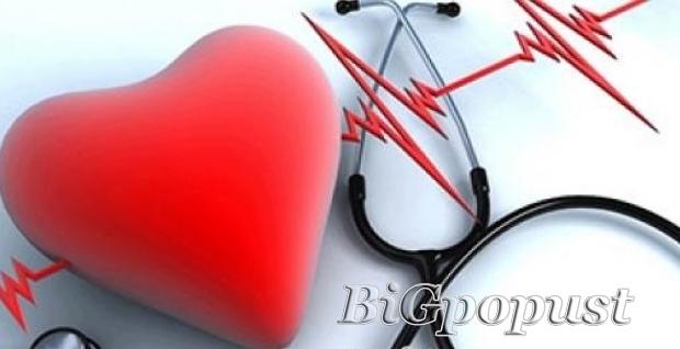 6800, rsd, sistematski, kardioloki, pregled