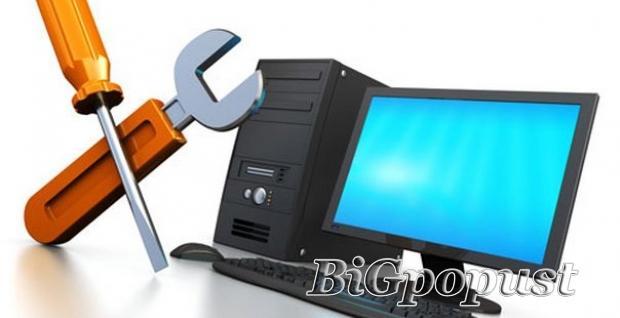 690, rsd, za, kompletan, servis, pc, i, laptop, raunara, u, smart, s, servisu,