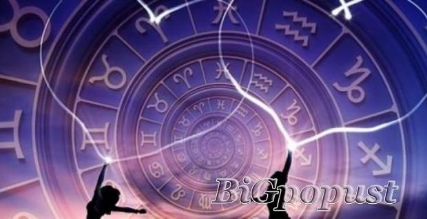 700, rsd, astroloki, opis, budueg, partnera