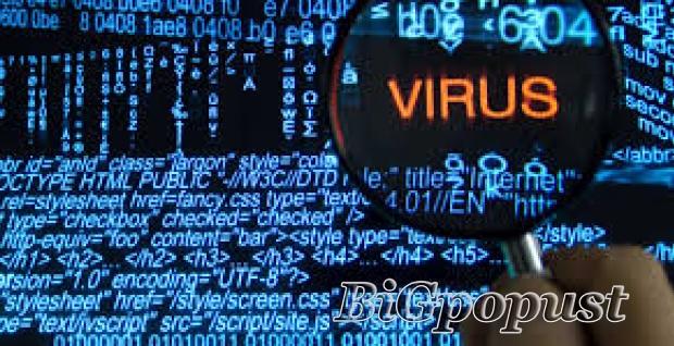 700, rsd, za, ciscenje, od, virusa, i, malvera, svih, vrsta, raunara, , gratis, saveti, za, nadogradnju, raunara