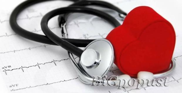 2, holtera, ekg, , krvni, pritisak, sa, misljenjem, i, izvestajem, kardiologa, 7700, rsd
