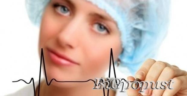 9000, rsd, hirurka, intervencija, po, izboru, u, lokalnoj, anesteziji, do, 5, mm, mladei, lipomi, ateromi, urasla, dlaka, urasli, nokat, zapaljenske, promene