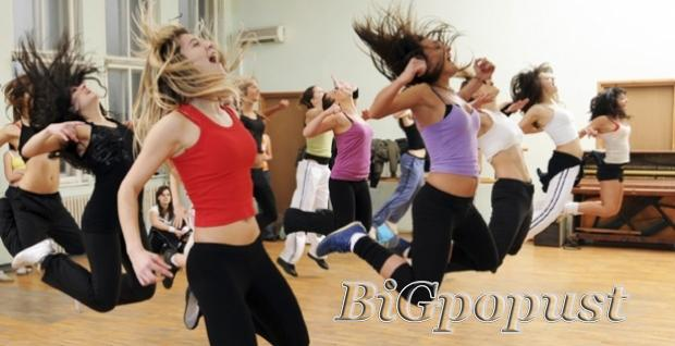 890, rsd, za, mesec, dana, teretane, za, zene, ili, grupnih, treninga, na, tri, lokacije, pumpworkout, cardio, kick, box, zumba, pilates, body, forming, step, aerobik, jogapilates, insanity,