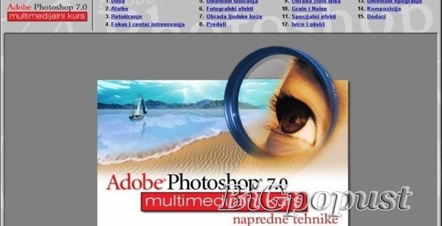 900, rsd, multimedijalni, kurs, za, napredne, tehnike, u, photoshopu