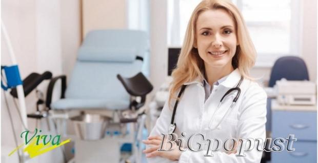 3990, rsd, sistematski, ginekoloki, pregled, sa, ultrazvukom, male, karlice, kolposkopija, papa, i, vs, i, brisevima, na, hlamidiju, mikoplazmu, ureaplazmu, i, urealitiku,