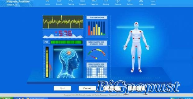 890, rsd, kvantna, analiza, tela, , poklon, jelovnik, za, 7, dana, , gratis, 90, dana, video, programa, sa, licnim, trenerom