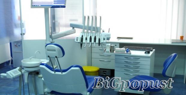 990, rsd, za, stomatoloku, uslugu, po, izboru, , bela, nano, kompozitna, plomba, ili, uklanjanje, kamenca, i, poliranje, zuba, ili, nehirurko, vaenje, zuba, sa, anestezijom, , besplatan, pregled