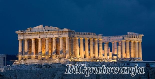 800 rsd vaučer za extra popust na putovanje u Atinu - (3 noćenja u htl 3* sa doručkom) već od 119e