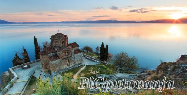 BALKANSKA pravoslavna tura