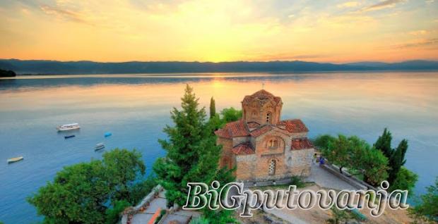 biseri, makedonije, , 3, noenja, , 5, dana, , autobusom