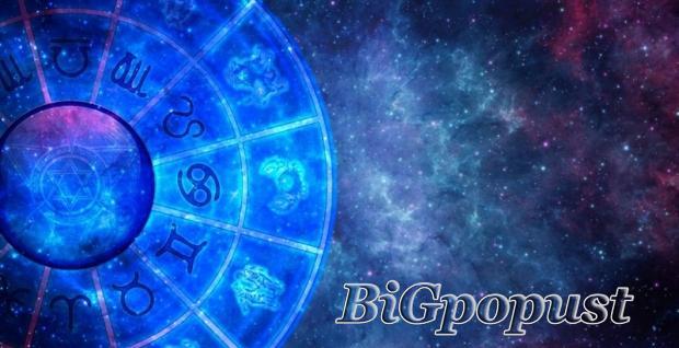 detaljni, horoskop, za, 2019, godinu, 12, meseci