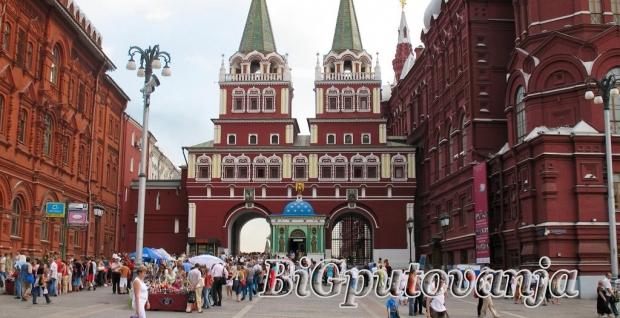 DOCEK Nove 2019. godine - MOSKVA (5 dana - 4 noci) vec od 465e