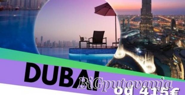 DUBAI - (Direktan let iz Beograda 5-10 noci po izboru)
